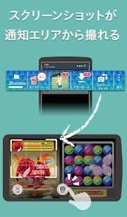 Androidアプリ「容量スッキリ Yahoo!ファイルマネージャー」のスクリーンショット 4枚目