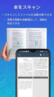 Androidアプリ「CamScanner スキャンアプリ、PDF 変換、OCR、書類 スキャンPDF作成、翻訳アプリ」のスクリーンショット 5枚目