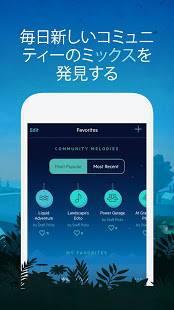 Androidアプリ「Relax Meditation: 瞑想とマインドフルネス」のスクリーンショット 5枚目