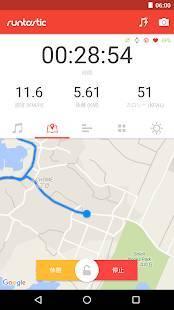 Androidアプリ「Runtastic Road Bike PRO GPS」のスクリーンショット 3枚目