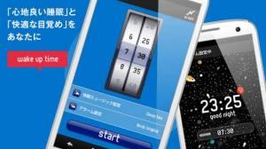 Androidアプリ「快眠サイクル時計 -無料の目覚まし時計アラーム」のスクリーンショット 1枚目