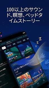 Androidアプリ「Relax Melodies: 睡眠&ヨガ」のスクリーンショット 2枚目
