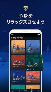Androidアプリ「Relax Melodies: 睡眠&ヨガ」のスクリーンショット 5枚目