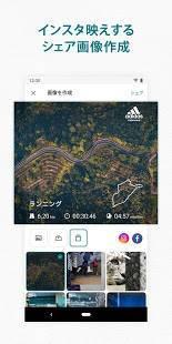 Androidアプリ「adidas Running GPSランニング&ウォーキング距離計測フィットネス記録アプリ」のスクリーンショット 3枚目