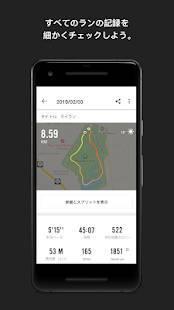 Androidアプリ「Nike Run Club」のスクリーンショット 3枚目