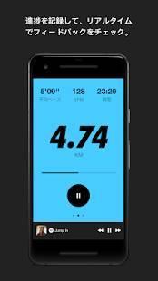 Androidアプリ「Nike Run Club」のスクリーンショット 2枚目