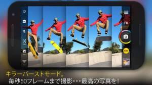 Androidアプリ「カメラZOOM FX Premium」のスクリーンショット 4枚目
