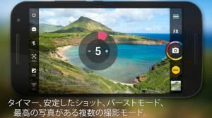 Androidアプリ「カメラZOOM FX Premium」のスクリーンショット 3枚目