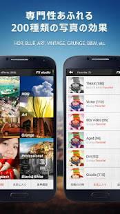 Androidアプリ「PicsPlay Pro」のスクリーンショット 2枚目