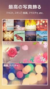 Androidアプリ「PicsPlay Pro」のスクリーンショット 4枚目