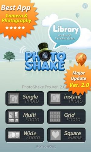 Androidアプリ「PhotoShake! Pro」のスクリーンショット 1枚目