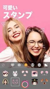 Androidアプリ「BeautyPlus-美カメラでナチュラル自撮り」のスクリーンショット 3枚目