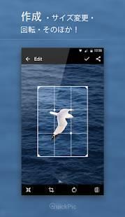 Androidアプリ「QuickPic - フォトギャラリー」のスクリーンショット 4枚目