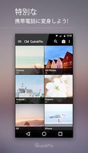Androidアプリ「QuickPic - フォトギャラリー」のスクリーンショット 2枚目
