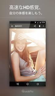 Androidアプリ「QuickPic - フォトギャラリー」のスクリーンショット 5枚目