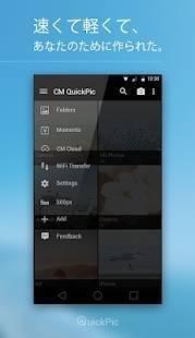 Androidアプリ「QuickPic - フォトギャラリー」のスクリーンショット 1枚目