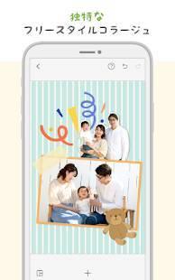 Androidアプリ「PicCollage - コラージュ、写真編集 & 画像加工」のスクリーンショット 1枚目