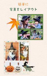 Androidアプリ「Pic Collage - コラージュ、写真編集 & 画像加工」のスクリーンショット 3枚目