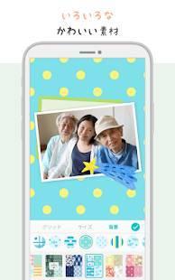 Androidアプリ「PicCollage - コラージュ、写真編集 & 画像加工」のスクリーンショット 5枚目