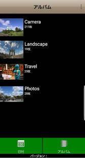 Androidアプリ「FUJIFILMおみせプリント (わいぷり)」のスクリーンショット 2枚目