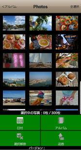 Androidアプリ「FUJIFILMおみせプリント (わいぷり)」のスクリーンショット 3枚目