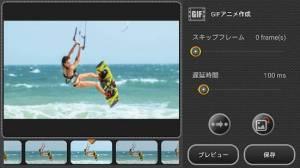 Androidアプリ「静かな超高速カメラ [無音, 高画質, GIFアニメ]」のスクリーンショット 2枚目