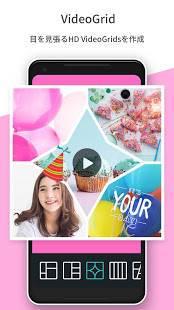 Androidアプリ「Photo Grid - 写真加工・コラージュ、ビューティーカメラ、画像・動画スタンプ」のスクリーンショット 1枚目