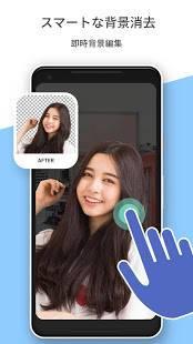 Androidアプリ「Photo Grid - 写真加工・コラージュ、ビューティーカメラ、画像・動画スタンプ」のスクリーンショット 5枚目