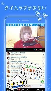 Androidアプリ「ツイキャス・ライブ - (生放送・コラボ用アプリ)」のスクリーンショット 4枚目