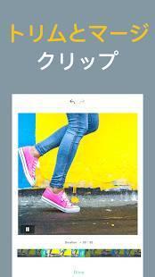 Androidアプリ「Magisto スマートな動画編集・ムービーとスライドショー作成アプリ」のスクリーンショット 3枚目