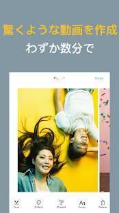 Androidアプリ「Magisto スマートな動画編集・ムービーとスライドショー作成アプリ」のスクリーンショット 1枚目