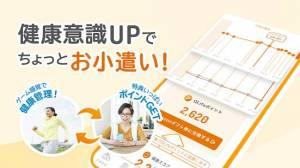 Androidアプリ「健康手帖 -お薬手帳&病院検索-」のスクリーンショット 4枚目