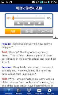 Androidアプリ「EnglishUpgrader」のスクリーンショット 2枚目
