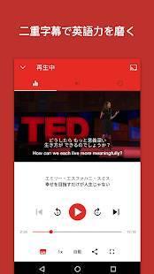 Androidアプリ「TED」のスクリーンショット 2枚目
