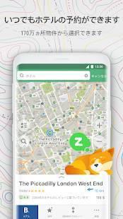 Androidアプリ「MAPS.ME -オフラインのマップ、ナビゲーション、そしてガイド」のスクリーンショット 5枚目