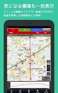 Androidアプリ「キョリ測 - 地図をタップでかんたん距離計測」のスクリーンショット 4枚目