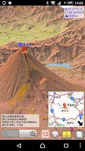 Androidアプリ「地図ロイド」のスクリーンショット 5枚目