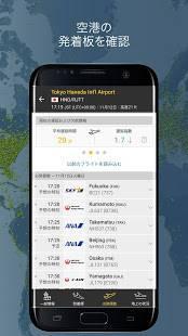 Androidアプリ「Flightradar24 フライトトラッカー」のスクリーンショット 4枚目