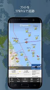 Androidアプリ「Flightradar24 フライトトラッカー」のスクリーンショット 1枚目