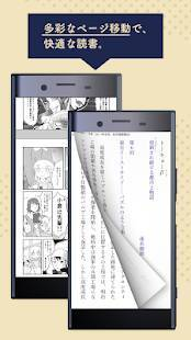 Androidアプリ「紀伊國屋書店Kinoppy|電子書籍/小説/コミック【無料】」のスクリーンショット 5枚目