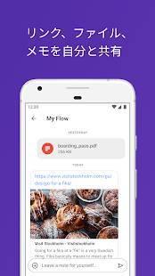 Androidアプリ「無料 VPN を備えた Opera ブラウザ」のスクリーンショット 4枚目