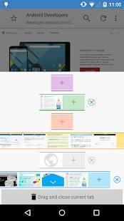 Androidアプリ「Sleipnir Mobile - ウェブブラウザ」のスクリーンショット 5枚目
