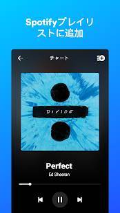 Androidアプリ「Shazam Encore - 音楽検索」のスクリーンショット 4枚目