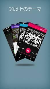 Androidアプリ「Rocket Player プレミアムオーディオ」のスクリーンショット 2枚目