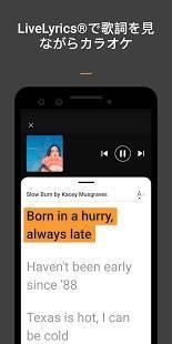 Androidアプリ「SoundHound - 音楽の発見&プレ-ヤー」のスクリーンショット 2枚目