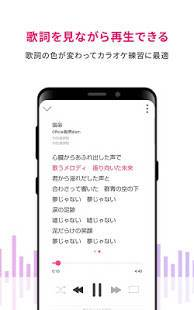 Androidアプリ「レコチョク | 音楽ダウンロード・プレイヤーアプリ(歌詞付き)」のスクリーンショット 3枚目