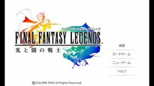 Androidアプリ「FINAL FANTASY LEGENDS 光と闇の戦士」のスクリーンショット 1枚目