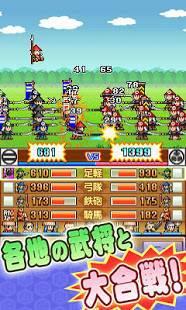 Androidアプリ「合戦!!にんじゃ村」のスクリーンショット 1枚目