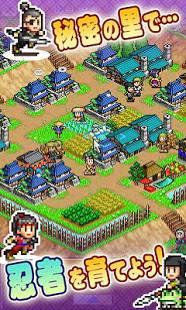 Androidアプリ「合戦!!にんじゃ村」のスクリーンショット 2枚目