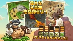 Androidアプリ「Kingdom Rush Frontiers」のスクリーンショット 2枚目